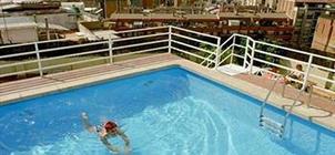 Catalonia Atenas Hotel ****