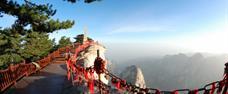 Za dědictvím Číny