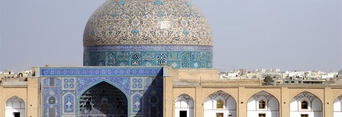 Tajemným Íránem