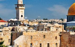 Izraelské wellness