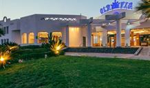 Hotel Old Vic Resort