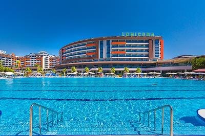 Hotel Lonicera Resort & Spa *****