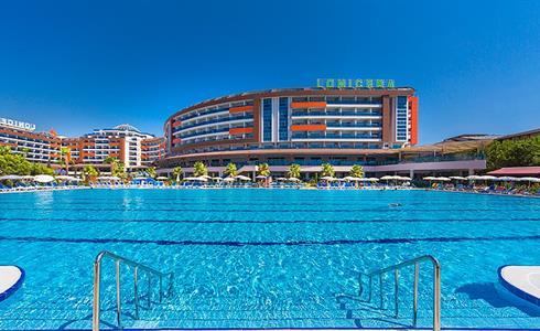 Hotel Lonicera Garden