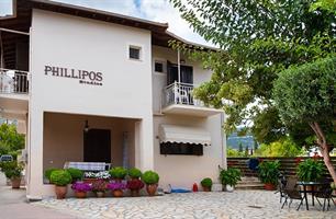 Studia Phillipos
