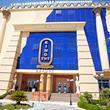 Hotel King Tut Aqua Park Beach Resort ***