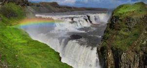 Island - Velký Okruh