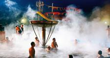 Bešeňová, hotel Bešeňová⁺ přímo v areálu vodního parku