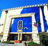 Hotel King Tut Aqua Park ***