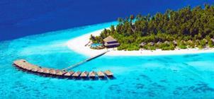 Hotel Filitheyo Island resort ****