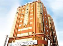 Hotel Flora Creek Apartments