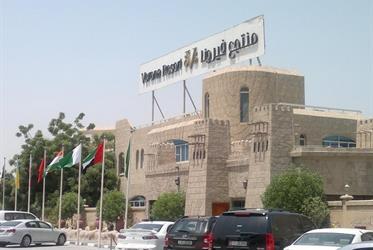 VERONA HOTEL SHARJAH