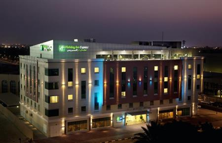 HOLIDAY INN EXPRESS, DUBAI SAFA PARK
