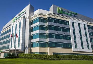 Hotel Holiday Inn Express Aiport