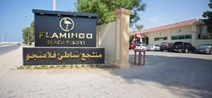 Resort Flamingo Beach ****