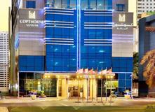 Hotel Copthorne Sharjah