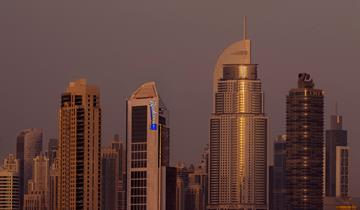 Millennium Central Downtown (ex. M Hotel Downtown by Millennium Dubai)