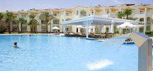 Hotel The Grand Hurghada ****