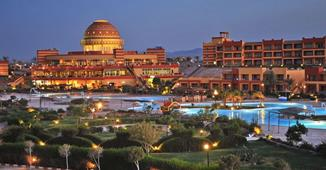 Hotel El Malikia Beach Resort Abu Dabab ****+