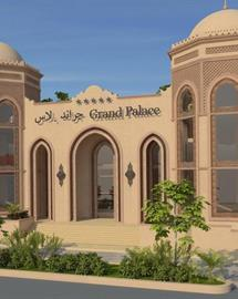 The Grand Palace *****