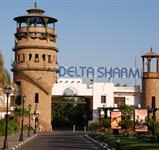 Resort Delta Sharm *****