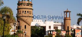 Resort Delta Sharm
