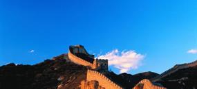 Cesta Pekingem za poznáním čínské kuchyně