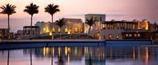 Salalah Rotana Resort 5