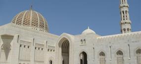Ománské dobrodružství