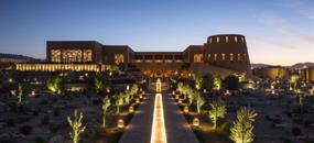 Al Jabal Al Akhdar Resort by Anantara 5