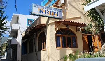 Studia Kriti