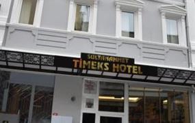 TIMEKS HOTEL