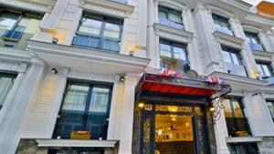 YILSAM SULTANAHMED HOTEL