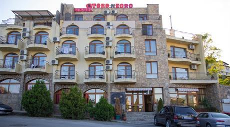 Hotel Toro Negro