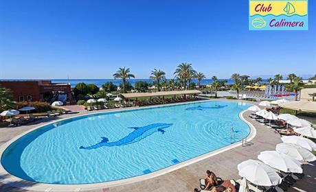 Hotel Club Calimera Pine Beach