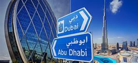 DUBAJ 4 + ABU DHABI 5 + OMAN