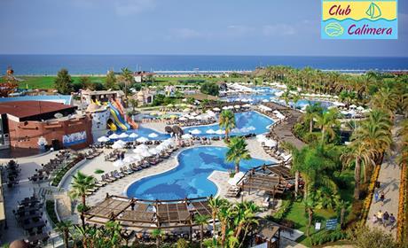 Hotel Club Calimera Serra Palace