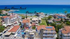 PLANOS BEACH