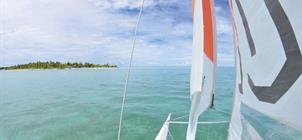 Fun Island Resort ****