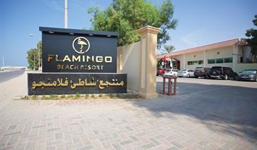 Resort Flamingo Beach