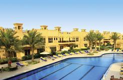 Al Hamra Village and Golf Resort