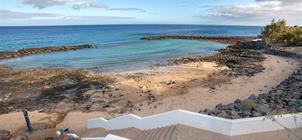 Hotel Occidental Lanzarote Mar (ex. Barceló Lanzarote) ****