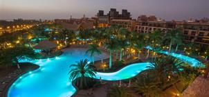 Hotel Lopesan Baobab Resort ****