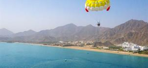 Intercontinental Fujairah resort *****