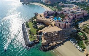 Hotel Shangri-La Al Husn Resort & Spa