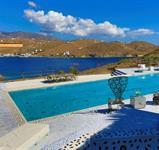 Hotel Agalia Suites ****