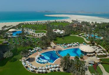 Resort Le Royal Meridien Beach & Spa