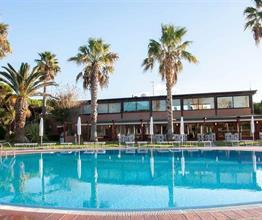 Corte Rosada Resort & Spa - Adults only