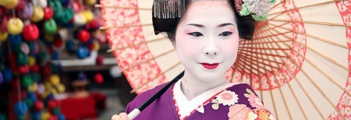 Kouzelné Japonsko v jarních nebo podzimních barvách prodloužení na zeleném Tchajwanu