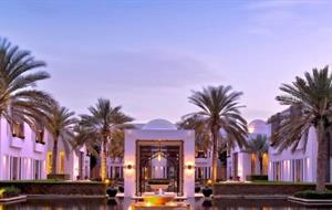 Hotel The Chedi Muscat