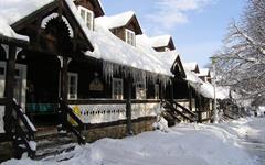 HOTEL ŠVÝCARSKÉ DOMKY